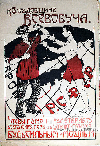 To help the proletariat of the whole world  be strong and powerful  1921.
