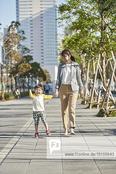 Japanese mother and kid