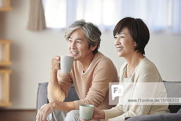 Japanisches Seniorenpaar
