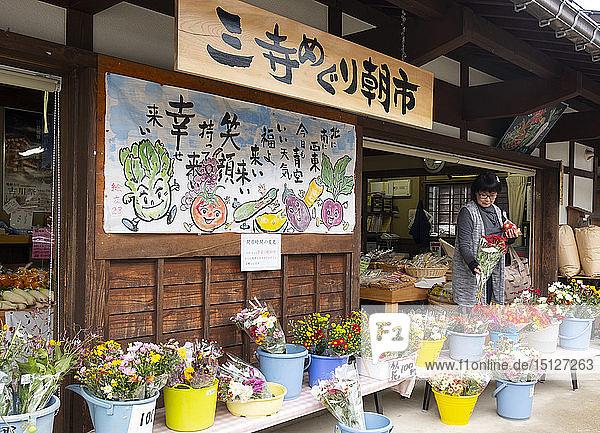 A shop selling fruit  vegetables and flowers in Hida Furukawa  Gifu Prefecture  Honshu  Japan  Asia