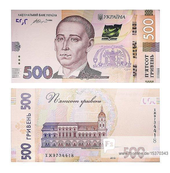 Neue Note 500 Ukrainische Griwna  Vorder- und Rückseite  Muster 2015  Ukraine  Europa