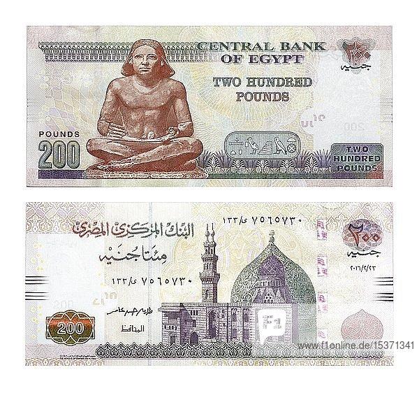 200 ägyptische Pfund  Vorder- und Rückseite  Ägypten  Afrika