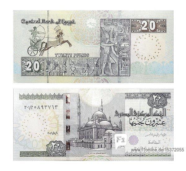 20 ägyptische Pfund  Vorder- und Rückseite  Ägypten  Afrika