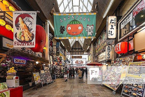 Kuromon Ichiba Markt  Osaka  Japan  Asien