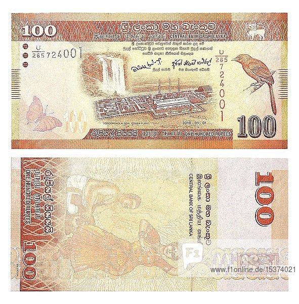 Banknoten 100 Sri Lankische Rupien,  Vorder- und Rückseite,  Sri Lanka,  Asien