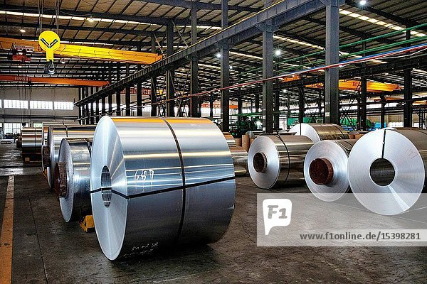 Chongqing factory aluminum plant