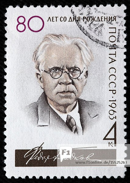 Feodor Gladkov (1883-1958)  Soviet writer  postage stamp  Russia  USSR  1963.
