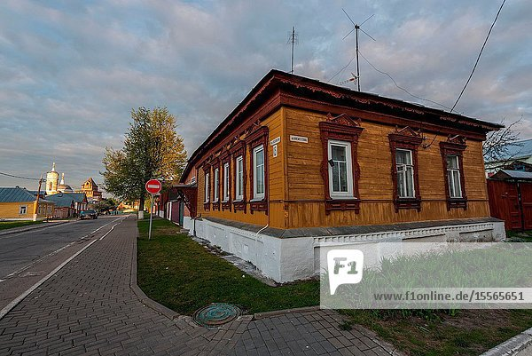 Old residential house.Kremlin of Kolomna  Moscow region  Russia