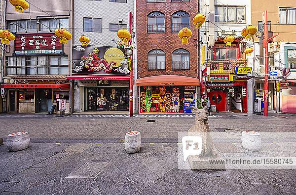 Japan,  Kobe,  Chinatown