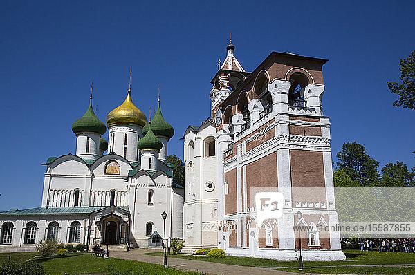 Bell Tower  Saviour Monastery of St. Euthymius  UNESCO World Heritage Site  Suzdal  Vladimir Oblast  Russia