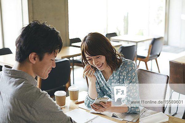 Young Japanese couple on a date