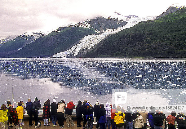Margerie Glacier  West Arm  Glacier Bay  Alaska  as seen from a cruise ship.