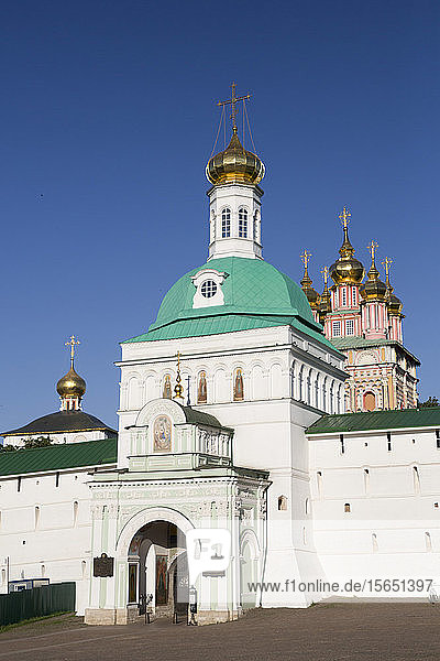 Holy Gate  The Holy Trinity St. Sergius Lavra  UNESCO World Heritage Site  Sergiev Posad  Golden Ring  Moscow Oblast  Russia