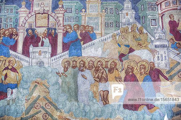 Frescoes  Elijah the Prophet Church  UNESCO World Heritage Site  Yaroslavl  Yaroslavl Oblast  Russia