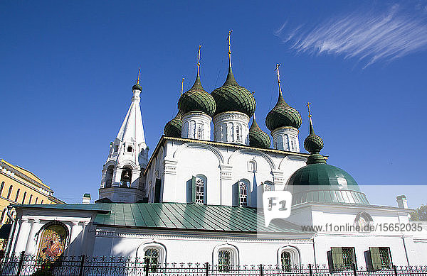 Saviour Church on the City  UNESCO World Heritage Site  Yaroslavl  Golden Ring  Yaroslavl Oblast  Russia