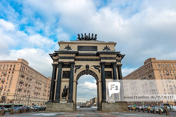 The arc DE triomphe in Moscow  Russia