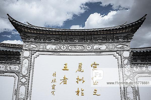 Writing on building facade  Dali  Yunnan  China