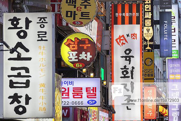 Bar- und Restaurantschilder  Seoul  Südkorea  Asien