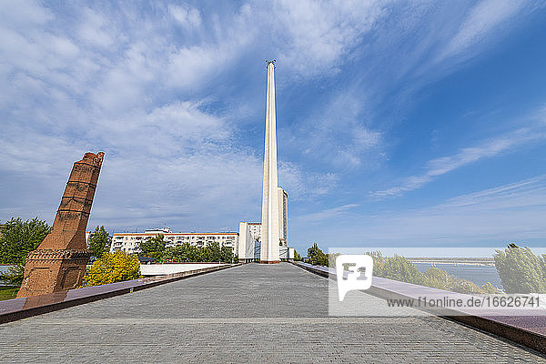 Russia  Volgograd Oblast  Volgograd  State Historical and Memorial Preserve Battle of Stalingrad