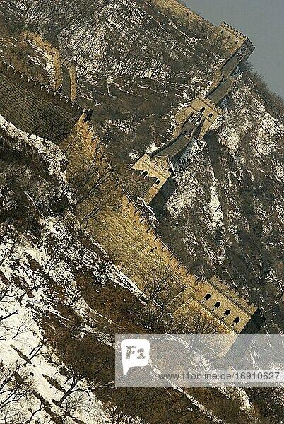 Great Wall of China at Mutianyu.