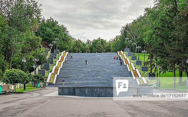Kharkiv  Ukraine 07. 15. 2020. Cascade in Kharkiv  Ukraine on a sunny summer day.
