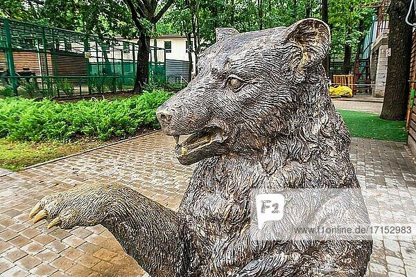 Kharkiv  Ukraine. park sculpture in the Feldman's ecopark in Kharkiv  Ukraine  on a summer day.