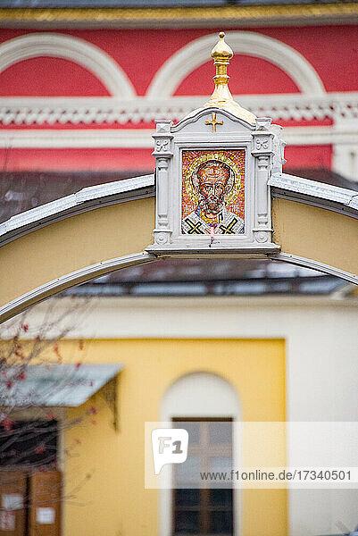 Europa  Russische Föderation  Moskau  St. Nicola in Schtschepy  Orthodoxe Kirche