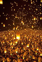 Licht und Friedensfest, 15.000 sky lanterns, Kong-Ming-Laterne, Lampion, Light of Peace Festival der Dhammakaya Foundation, University of Philippines Visayas in Miagao, Provinz Iloilo, Insel Panay, Philippinen, Asien
